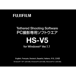 Tethered Shooting HS-V5 for Win Ver.1.1